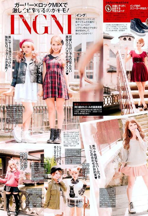 Popteen October 2012