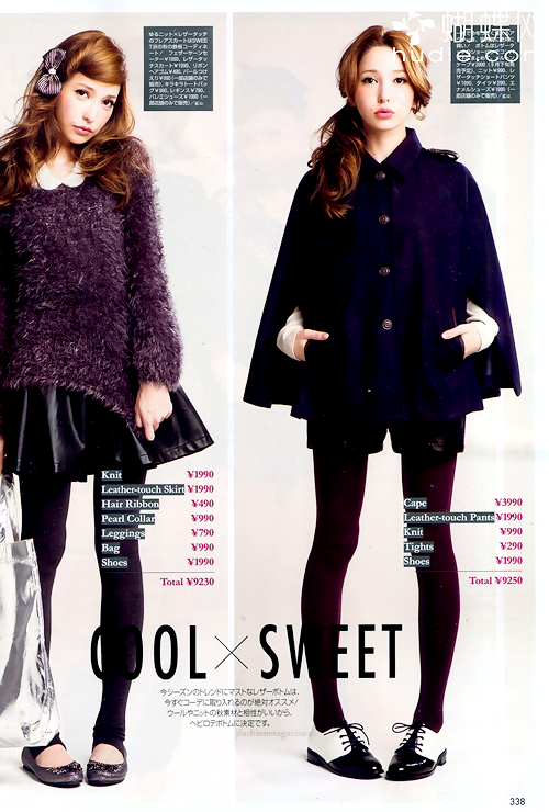jfashionmagazines:  ViVi November 2012