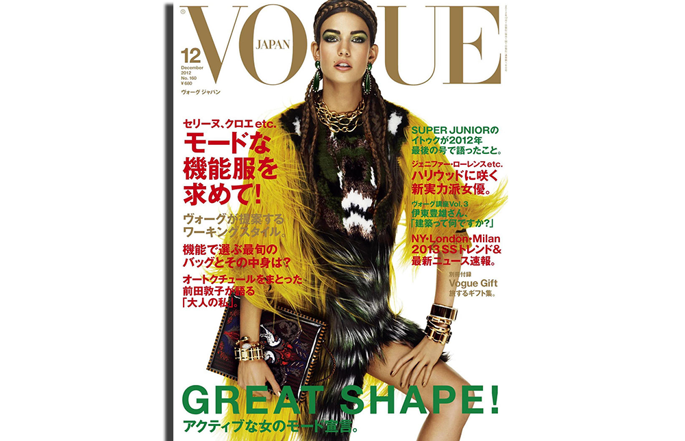 Vogue Japan | Giampaolo Sgura | Kendra Spears | Dec. 2012