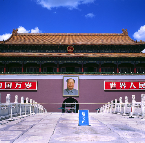 Mao at Tienanmen, 2012 Digital C-Print (20x20in)