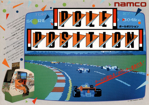 Classic Ads: Pole Position (1982) Pole Position is an arcade racing video game released in 1982. It was designed and manufactured worldwide by Namco, except in the United States, where it was manufactured by Atari, Inc. It was the most popular coin-op arcade game of 1983.  That year it had become the highest-grossing arcade game that year in North America, where it had sold over 21,000 machines. It was the most successful racing game of the classic era, spawning ports, sequels, and even its own Saturday morning cartoon. Pole Position is thus regarded as one of the most influential video games of all time and one of the most important racing games ever made. [Wiki]