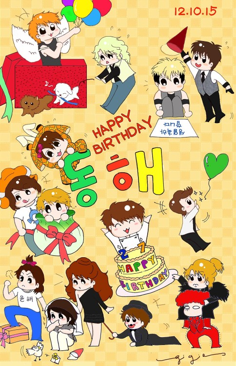 Happy Birthday Donghae ♥ a birthday fanart This was supposed to be posted earlier today but I got home late orz. Anyway this is my very first fanart of Donghae ever XD (bigger here) It's still a bit messy here and there—especially since I'm not really good with drawing only with mouse—but I had real fun making this ♡. I put in chibi Donghae from many of his eras, just because XD Giraffe hae is my personal favorite here kkkk p.s I wanted to make a non chibi fanart, but I'm not confident yet with my skills (tho it's a good thing to try later ㅋㅋㅋ).