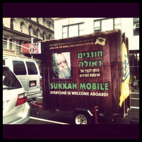 Sukkah on the go.
