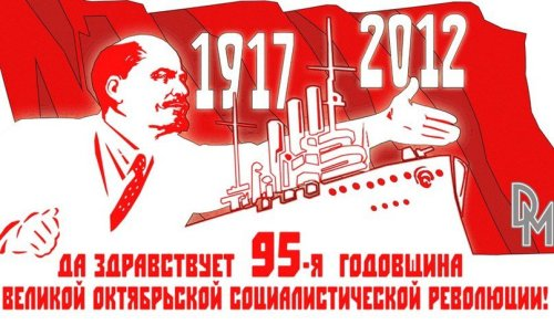 November 7, 1917: The Bolshevik Revolution in Russia