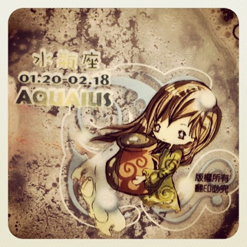 #anime #zodiac on my #bubbletea (Taken with Instagram at Simon Sushi)