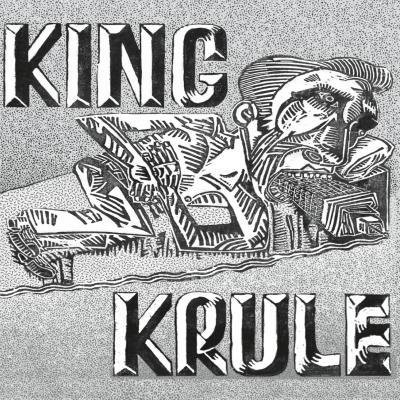King Krule - 17 Year of music wonder. Give him a listen.