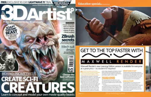 In the previous 3d Artist issue 43, this great magazine published an interesting article about the new Maxwell Render Learning Edition version, and guess what image they used as header… ; ) - - - - - - - - - - En el anterior numero 43 de 3d Artist, esta genial revista publicó un interesante articulo sobre la nueva versión de aprendizaje de Maxwell Render, y adivina que imagen usaron como cabecera… ; )