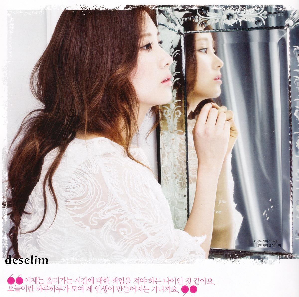 [CAPS]  Seohyun con TVXQ! en la revista CeCi  Tumblr_mc1c6bYQ9f1r4oun7o2_1280