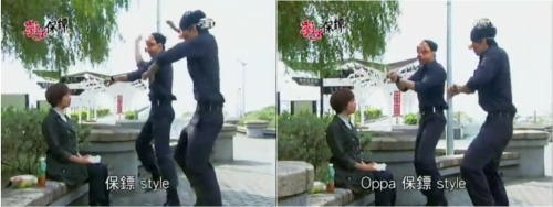 Oppa 保鏢 Style at Sweet Sweet Bodyguard! Haha. :))