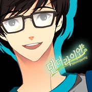 fivetail:   colourslikeyou submitted:    i found John in a korean dating game   What.   i don't even remember submitting this