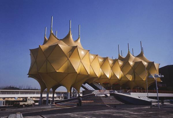 Pavilion at the Expo 1970 World's Fair in Osaka, Japan