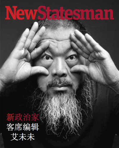 "New Statesman Tries to Bypass the Great Firewall The New Statesman's current issue focuses on China and the magazine has created a Mandarin version of it as a PDF. Their hope is to get the publication around Chinese censors by using various torrent sites. Via the New Statesman:  What will [Chinese readers] find inside? A story very different to the one they are told by the state-controlled press. Inside the issue, the former newspaper editor Cheng Yizhong speaks about how the Southern Metropolis Daily exposed the brutal ""custody and repatriation"" procedure used by the government on those without the correct ID, and the confinement and fatal beating of Sun Zhigang in 2003 (and subsequent cover-up). In 2004, Cheng was detained in secret for more than five months by the Guangdong authorities in 2004 for ""economic crimes"", before being released. In an exclusive essay, Cheng recounts the stifling conditions of media censorship in China, opening up about a media culture bombarded by ""prohibitions"" and riddled with informers who report directly to the government, in which only a minority of journalists are brave enough to fight the system.  Also in the issue is an interview conducted by activist artist Ai Weiwei of ""a member of the ""50 cent party"" - a commenter paid half a dollar every time he derails an online debate in China""; Tibetan issues; persecution of human rights lawyers; and how artists of all stripes learn how to self-censor in order to succeed. To preempt their domain — and the articles — from being blocked within China, the publication has uploaded the PDF version of the issue onto file sharing sites, writing, ""Here is a direct link to the PDF, here is a link to the torrent file, here is a magnet link for the torrent, and here is a mirror of the torrent on Kickass Torrents. Please share."" New Statesman, Taking on the Great Firewall of China. Image: Ai Weiwei on the cover of the current issue of the New Statesman. H/T: BoingBoing"