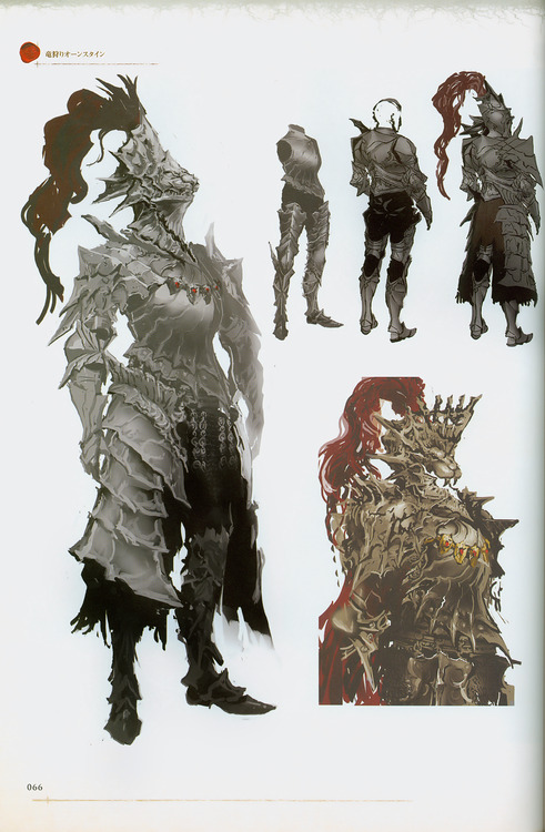 Dragonslayer Ornstein ~
