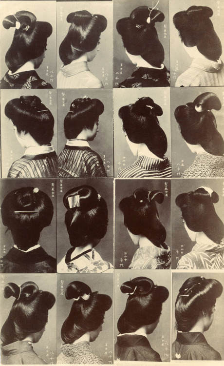 okiya:  Multi-view Postcard of Hairstyles worn by Osaka Geiko (1910)