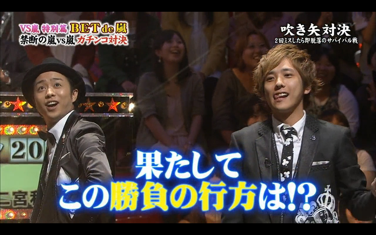 I just really liked the way Nino stuck his tongue out. Bahahaha.