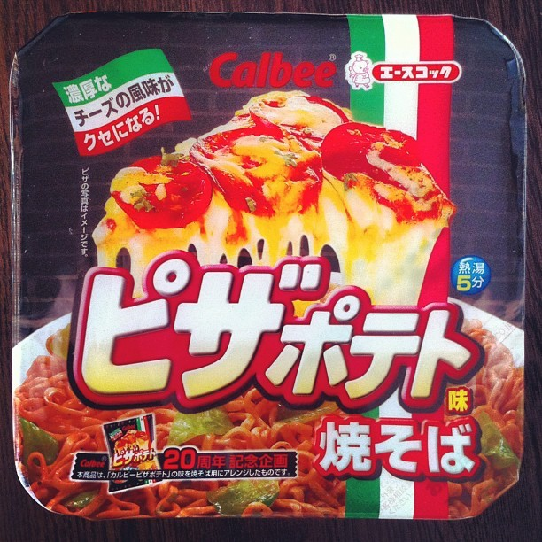 Pizza chips = good. Pizza chips ramen = absolutely horrible. #mazui