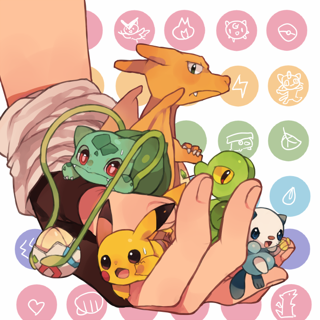 pokemonpalooza:  5cm! - by pudding0728 PLEASE DO NOT REMOVE ABOVE CREDITS.