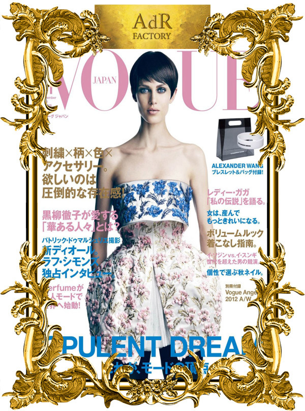 Aymeline in Dior Couture on Japan VOGUE cover Nov12 issue Fashion Credit:Dior Haute Couture Photo Credit: Patrick Demarchelier Styling: Melanie Ward Starring: Aymeline Valade Hair: Christiaan Makeup: James Pecis Source: Vogue Japan November 2012 http://www.annadellorusso.com/2012/09/26/aymeline-in-comme-des-garconsjapan-vogue-cover-nov12/