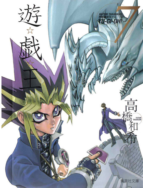 DUEL ART Yu-Gi-Oh Kazuki Takahashi Illustrations Book Shueisha JUMP Japan  F//S