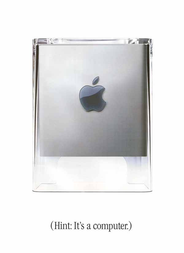 Vintage Ad - Apple Mac Cube