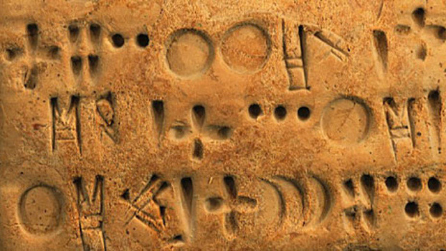 "This ancient, undeciphered text is closer than ever to being solved The oldest piece of undeciphered text on Earth may be close to getting cracked, and maybe you'll be able to help. It's a script dating to the early Bronze Age from southwestern Iran, and has left scientists scratching their heads. As a team in Oxford photographs them in excruciating detail using special instruments, they want to crowd-source the decoding process. That means soon you could help decipher the virtual images, if you're so inclined. Be sure to check out more about the soon-to-be public project at BBC. I bet it says something far less exciting than we hope, like ""Eradu is a goat face"". (via io9)"