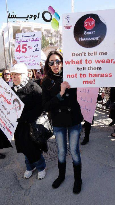"At women's protest in #Libya: ""Don't tell me what to wear, tell them not to #harass me!"""