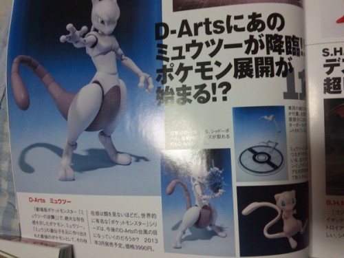 plastikitty:  Bandai Is Making A D-Arts Mewtwo from Pokemon!  While Pokemon is certainly a wildly popular franchise, we don't see a lot of figures from it aside from trading and prize stuff. Well, finally, that is about to change! Bandai is adding Mewtwo to their D-Arts lineup of action figures, and he looks spectacular. He even comes with a little Mew! He'll retail for ¥3,800 with a March release, and should be going up for order very soon. I wonder if they'll be doing any more in the lineup? There are so many I'd love to own!  Read More  I have a feeling this little piece of news might be relevant to everyone who has a soul. Bringing the Pokemans into the Bandai toy empire means some decent quality toys for a good price. Color me excited for this one.