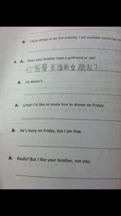 Chinese Translation Homework is Harsh How do you say ouch, sick burn in Chinese?