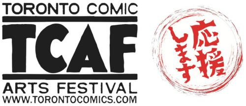 I'm going to Japan!! TCAF, The Toronto Comic Arts Festival is going to exhibit in Tokyo, Japan. The TCAF will be making its first exhibition abroad, at the first-ever Kaigai Manga Festa (International/Overseas Comics Festival) being held Sunday, November 18th. I am so happy to be a part of this! I have always wanted to visit Japan and now I'm going to. I promise to take lots of photos of my time there. :) I can't wait!