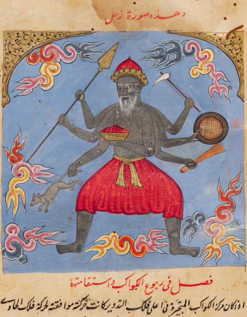 demonagerie:  Manuscript of the 'Aja'ib al-makhluqat (Wonders of Creation) of Qazwini, with 253 paintings : manuscript, c.1650-1700. Harvard Art Museum/Arthur M. Sackler Museum, Gift of Philip Hofer in memory of Eric Schroeder, 1972.3, Harvard University, Cambridge, Mass. Folio 22v (Saturn).