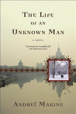 "The Life of an Unknown Man: A Novelby Adrei Makine, translated by Geoffrey StrachanPublished by: Graywolf Press A few weeks ago, the awesome folks at Graywolf Press announced on their Facebook page that they had found some galleys and they were offering them as a giveaway to Facebook fans. The instructions were to email your contact details and ""fiction"" or ""non-fiction."" Fiction, always. (Almost always.) The Life of An Unknown Man arrived in the mail late last week. Thank you, Graywolf!"