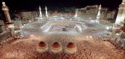 millionsmillions:  Tonight marks the beginning of Eid al-Adha, a three-day Muslim holiday. This year's Hajj is being live streamed, so you can check it out from your own home no matter where you are. It really is an impressive, beautiful sight. Eid Mubarak!