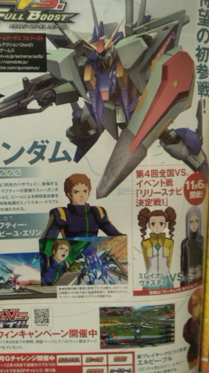 The RX-105 Ξ (Xi) Gundam from the Hathaway's Flash novel series is coming soon to Gundam Extreme Vs.: Full Boost. The 3000 cost unit is piloted by Hathaway Noa (under his Mafty alias) and will be the first mobile suit from that story to be integrated into the Gundam Vs. series.