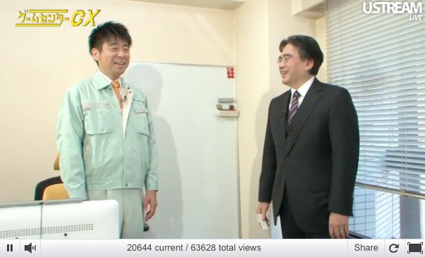 Iwata Asks… Game Center CX?! Nintendo head Satoru Iwata interviewing Arino?! The Kacho and the Shacho (company pesident)?! What is going on, guys. What. Hoping for subs on Youtube soon. ::crosses fingers:: Buy: Retro Game Challenge, Retro Game Master DVD setImport: Game Center CX 2 See also: More Game Center CX posts[Via Cheesemeister3k]