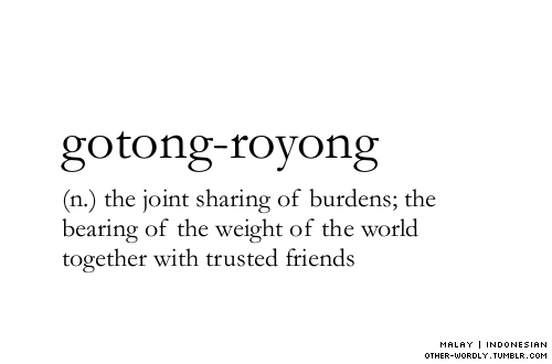 pronunciation | (goh-tohng roy-yuung), with the oh sounds very short