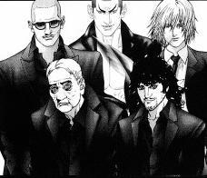 The Vampires of Hiroya Oku's GANTZ.