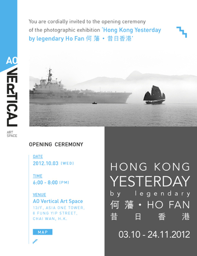If you happen to be in Hong Kong, you have to see this.  Ho Fan's work is stunning.