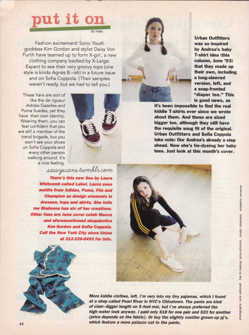 X-girl clothing spread, from the Sassy Magazine November 1993 issue - goes perfectly with this previous post!