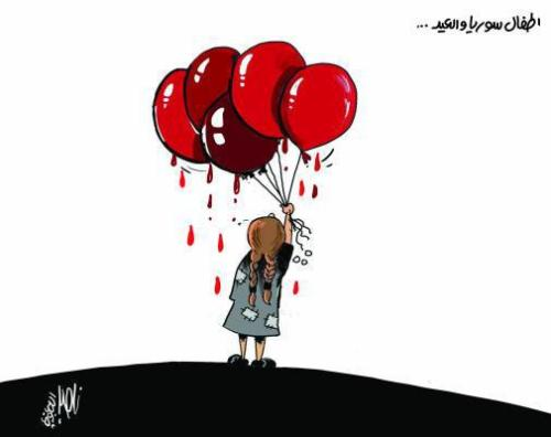 cynicalidealism:  Cartoon by Nasr Jaafri, Syrian girl and ballons عمل للفنان ناصر الجعفري
