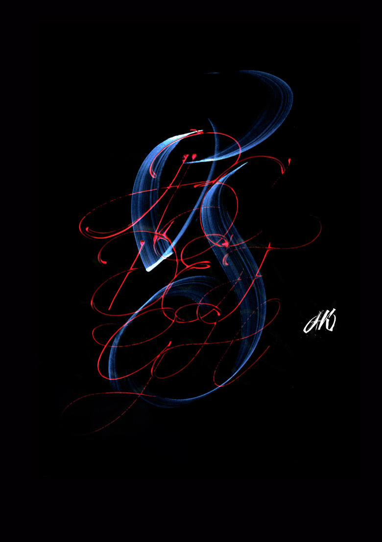 Calligraphi.ca — Abstract — copic wide, paint, paper — Kinessisk
