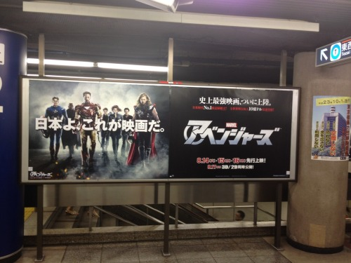 """Marvel's The Avengers""Japanese Version"
