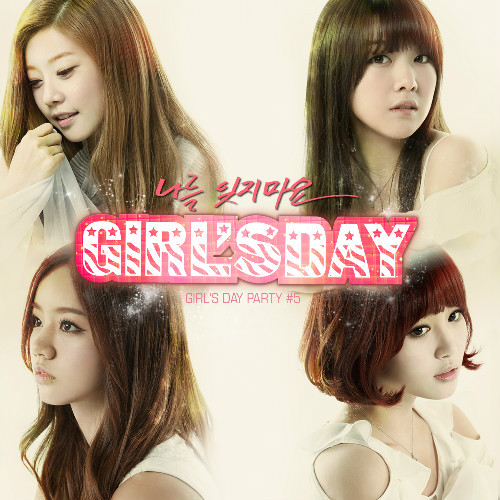 "[New Release] Girl's Day ""Don't Forget Me"""