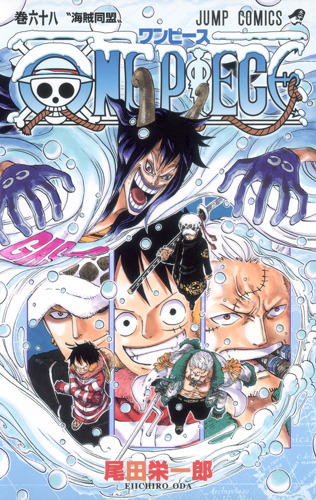 One of Oda-sensei's best covers!Volume 68