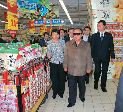 looking at a supermarket
