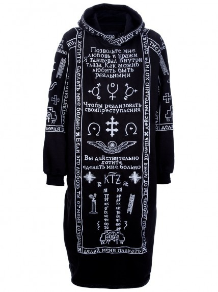 KTZ Church Embroidery Hoodie