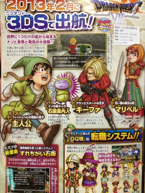 Dragon Quest VII coming to Nintendo 3DS, according to this purported scan from Jump's latest issue. This remake of the 2000 PlayStation game hits Japan in February. Maybe one day this, Slime Mori Mori Dragon Quest 3, or Dragon Quest Monsters: Terry's Wonderland 3D will release in the West. :o/ Buy: Dragon Quest gamesSee also: More Dragon Quest posts[Via Hachimaki, @RyougaSaotome]