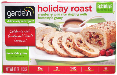 Gardein is doing a holiday roast this year! And it looks daaaaamn tasty, let's EAT IT ALL!