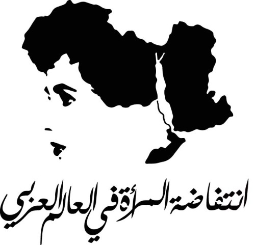 "The Uprising of Women in the Arab World http://www.facebook.com/intifadat.almar2a https://twitter.com/UprisingOfWomen  @UprisingOfWomen مر شهر على حملة ""أنا مع انتفاضة المرأة في العالم العربي""،ملأت فيه صوركم الجدران الافتراضية. انتفاضة المرأة اليومعطشى لتملأ جدران المدن. هذا الإستنسل نطلقه لكم، اطبعوه بأي حجم ترغبون، فرّغو الأجزاء السوداء فيه والجملة المكتوبة، ورشّوه على الجدران، ثم التقطوا صورة وأرسلوها لنا مع الاسم والعنوان. لنملأ الدنيا انتفاضة! يلاااااااااااااااااااااااااااااااااااااااااااااااااااا ااااااااااIt's been a month now since we launched the campaign ""I'm with the uprising of women in the Arab world"", where your photos have been all over the virtual walls. The uprising of women is eager today to be all over the real walls of the cities.This Stencil below is for you, print it in any size you wish, cut out the black parts, and spray it on the walls of your cities/neighborhoods, then take a photo of it with your name and address. Let's spread our uprising all over the world!Let'sss doooo ittttt :)Design by: Hassan Al TeibiThanks to: Mohamed Elmoshir for the stencilFor Lazer stencils or guidlelines please send us an email at arabwomenuprise@gmail.com"