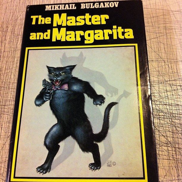 oldscificovers: Really cool Bulgakov cover.