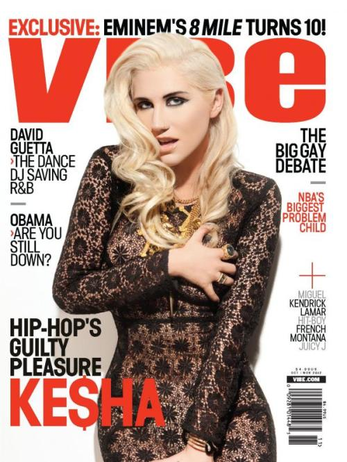 Ke$ha's on the cover of Vibe magazine??? It's official.  You can literally be ANY white girl, and black dudes will find a way to gas you up.
